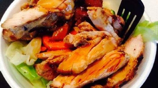 Teriyaki Boy Healthy Grill
