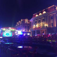 Jinwan Square User Photo