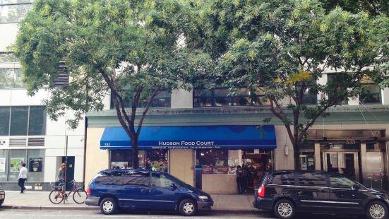 Hudson's Square Food Court