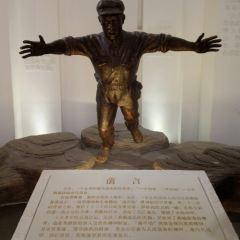 王傑紀念館用戶圖片