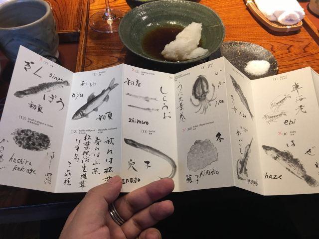 Mikawa Yorii