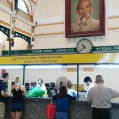중앙 우체국 여행 사진