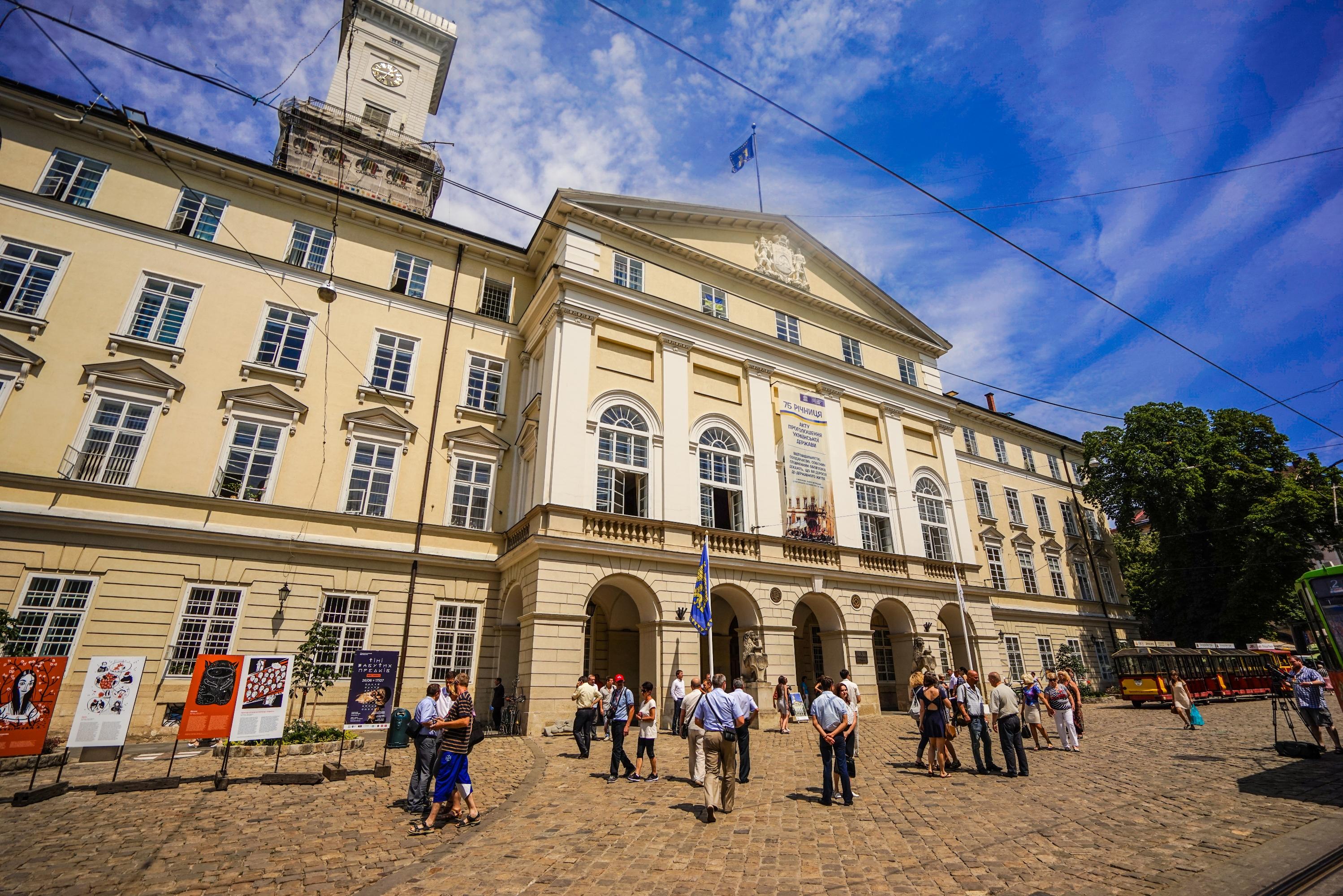 利沃夫市政廳