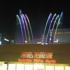 Aqua Fantasy User Photo