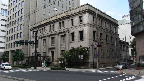 Kyu Japan Bank Hiroshima