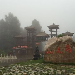 Mt. Yanzhi Forest Park User Photo