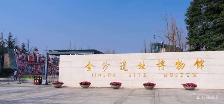 진사 유적 박물관3