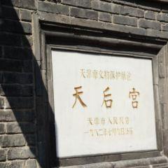 Tianhou Palace User Photo