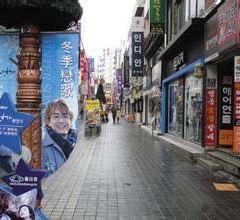 春川浪漫市場用戶圖片