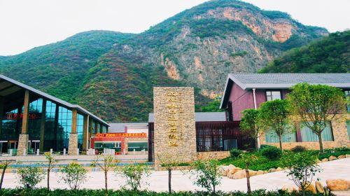 Wuling Gorge Eco-tourism Resort