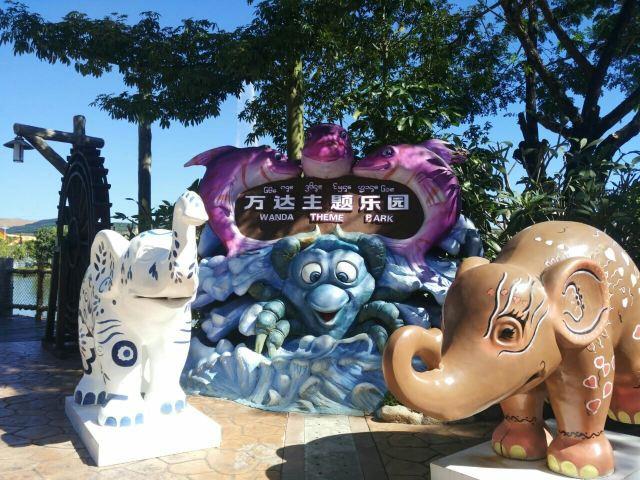 Wanda Xishuangbanna International Resort