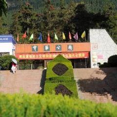 Baohua Park User Photo