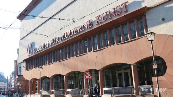 現代藝術博物館(MMK1展館)