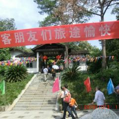 Lushui Lake Scenic Spot User Photo