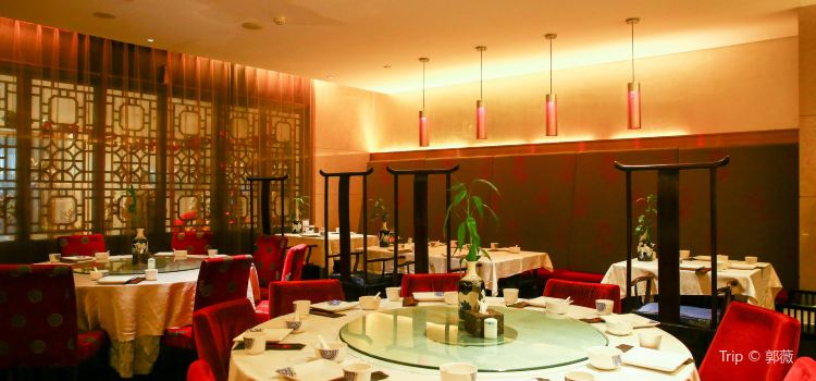 Lao Xiang Zi Restaurant (Main Branch)