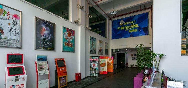 Ke Center for the Contemporary Arts1
