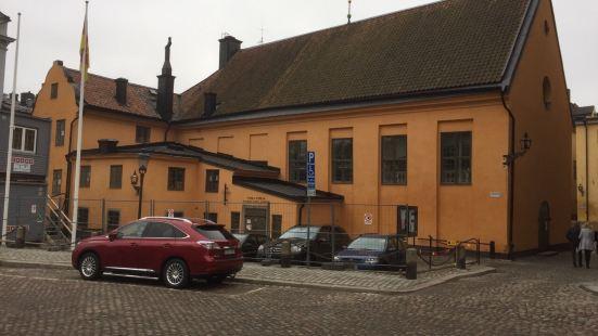 Finnish Church (Finska kyrkan)