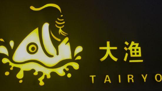 Tairyo