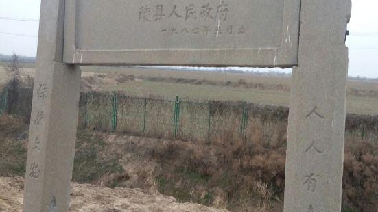 Yancigucheng Ruins