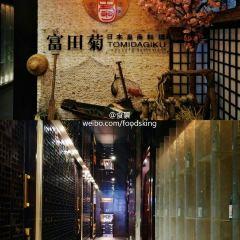 FuTian Ju RiBen Huang Shang Indian Restaurant (FuLi Center) User Photo