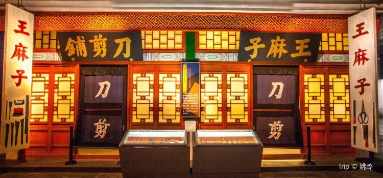 中國刀剪劍博物館1