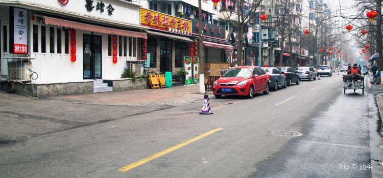 Kuixinglou Street1