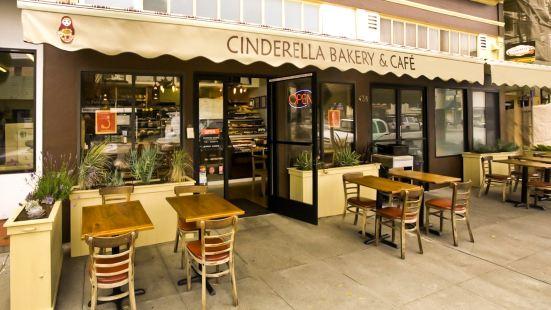 Cinderella Bakery & Cafe