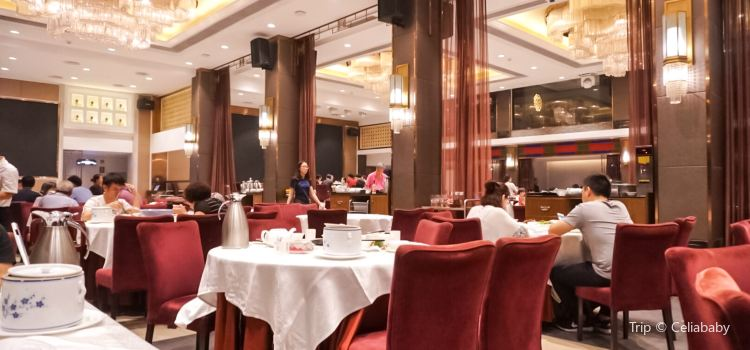 Bingsheng Pinwei Restaurant (Haiyin)2