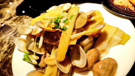 Lakeside Garden Hotel Fu Ke Lai Zheng Qi Seafood