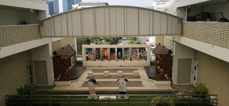 Thailand Cultural Centre1