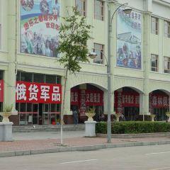 Suifenhe Border Trade Market User Photo