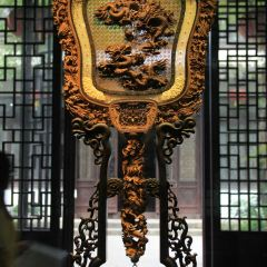 Suzhou Art & Crafts Museum User Photo