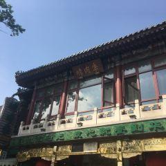 JuDe HuaTian KaoRouJi ( Sheshahai Main Branch ) User Photo