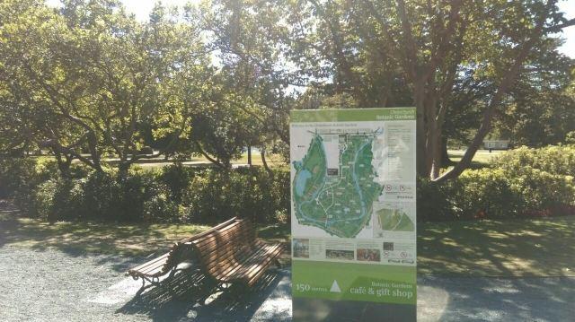 基督城植物園