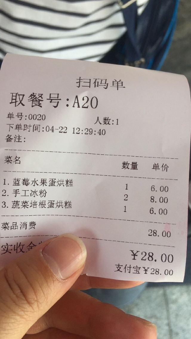 柴門飯兒(成都遠洋太古里店)
