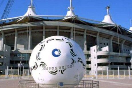 Munhak World Cup Leisure Park