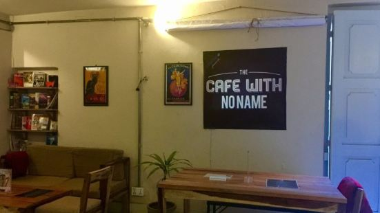 Cafe With No Name