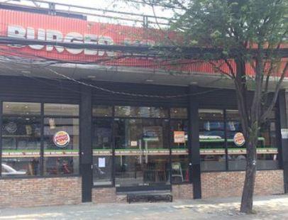Burger King Truong Chinh