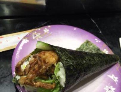 Sushi Rio Westfield