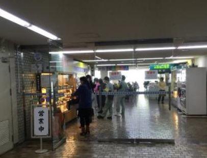 Sapporo City Hall Main Bldg Cafeteria