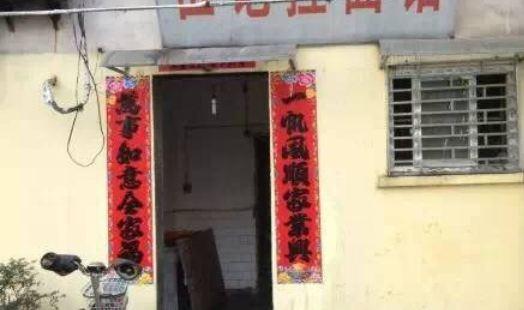 伍記拉麵館(蕪湖路總店)
