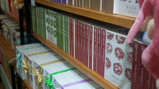 Chunian Library