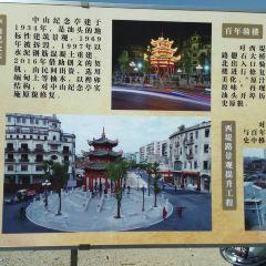 Shantou Small Park User Photo