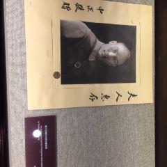 Former Residence of Sun Yat-sen User Photo