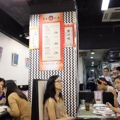 華星冰室(灣仔店)用戶圖片