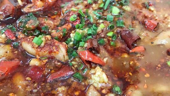 Xiang Wei Lou Restaurant