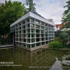 HC Andersens Hus User Photo