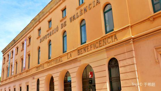 La Beneficencia Cultural Center