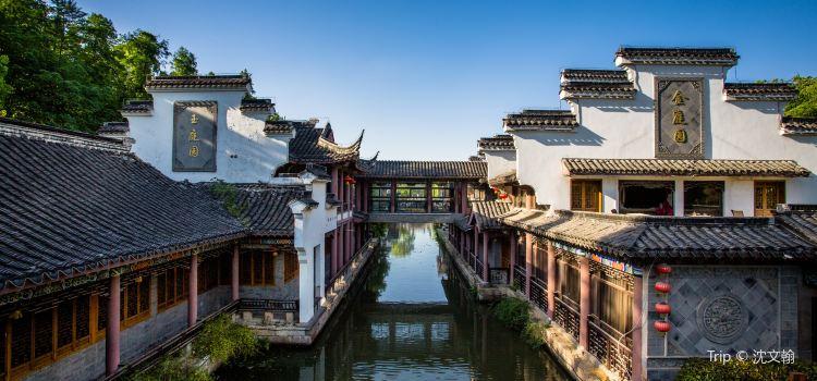 Qinhuai River3