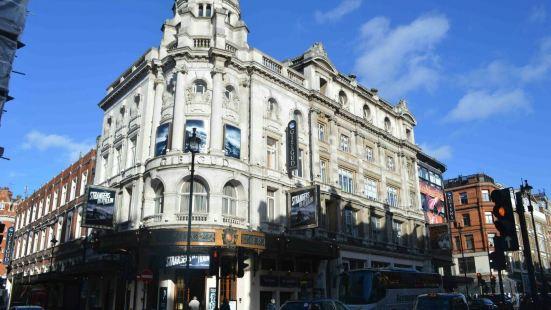 吉爾古德劇院